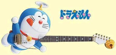 doraemon_guitar.JPG