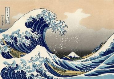 La gran ola